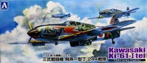 1/72 三式戦闘機 飛燕一型丁 244部隊
