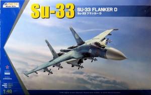 1/48 Su-33 フランカーD