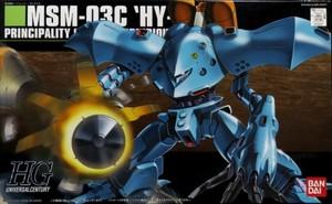 HGUC MSM-03C ハイゴッグ