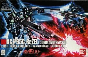 HGUC RGZ-95C リゼル (隊長機)