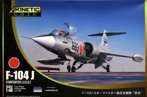 1/48 F-104J スターファイター 航空自衛隊