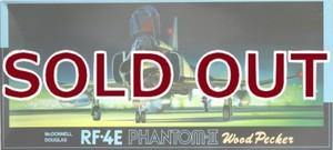 1/72 RF-4E ファントムII ウッドペッカー