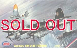1/72 ツポレフ SB-2 M-103/B/S