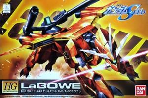 HG TMF/A-803 ラゴゥ