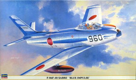 1/32 F-86F-40 セイバー 'ブルーインパルス'