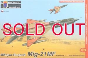 1/72 MiG-21MF 「第三世界の運用機」