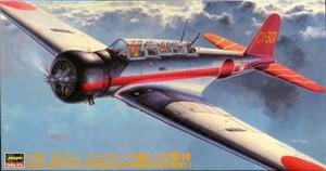 1/48 中島 B5N1 九七式一号艦上攻撃機