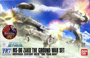 HGUC MS-06 ザク地上戦セット