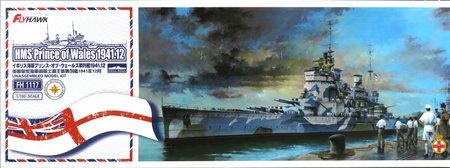 1/700 英海軍 戦艦 プリンスオブウェールズ 1941年12月