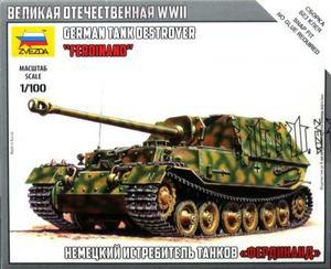 1/100 フェルディナント ドイツ重駆逐戦車