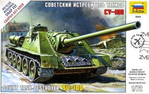 1/72 SU-100 ソビエト自走砲
