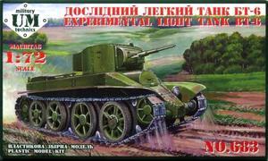 1/72 露・BT-6試作快速戦車