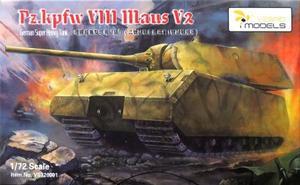 1/72 ドイツ軍 VIII号戦車 マウス V2 超重戦車