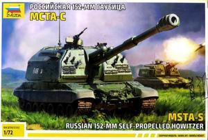 """1/72 2S19""""ムスタ""""-S 152mm ロシア自走榴弾砲"""