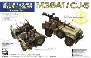 1/35 M38A1/CJ-5 SIYUR偵察車+ TOLAR無反動砲車 2両セット