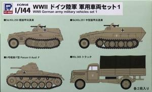 1/144 WWII ドイツ陸軍 軍用車両セット 1