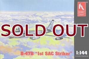 1/144 B-47B SAC ストライカー