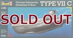 1/350 Uボート Type 7C(ドイツ潜水艦)