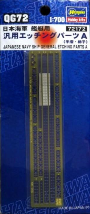 1/700 日本海軍 艦艇用 汎用エッチングパーツA (手摺・梯子)