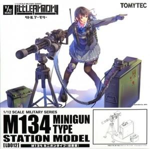 1/12 リトルアーモリー M134ミニガンタイプ(設置型)