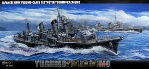 1/700 日本海軍夕雲型駆逐艦 夕雲/風雲 2隻セット