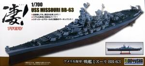 1/700 アメリカ海軍 ミズーリ BB-631/700