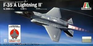 1/32 F-35A ライトニングII (航空自衛隊マーク付き)