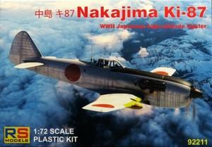 1/72 中島 キ87 試作高高度戦闘機