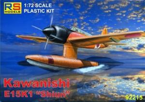 1/72 川西 E-15K 紫雲