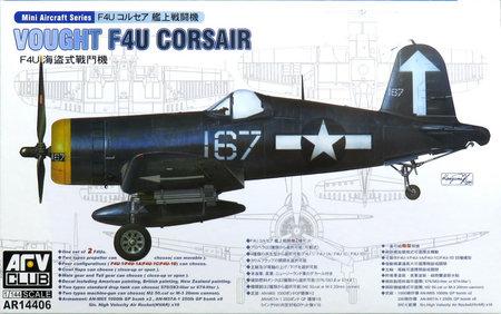 1/144 F4U コルセア 艦上戦闘機