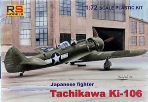 1/72 立川 キ106 試作戦闘機 <日本陸軍/アメリカ陸軍航空隊>