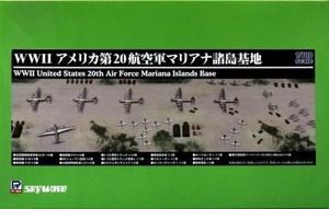 1/700 WWII アメリカ第20航空軍 マリアナ諸島基地