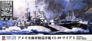 1/700 アメリカ海軍 軽巡洋艦 CL-89 マイアミ エッチングパーツ付き