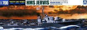 1/700 英国海軍 駆逐艦 ジャーヴィス