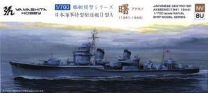 1/700 特型駆逐艦II型 曙 1941-1944