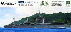 1/700 特型駆逐艦I型改 「浦波」