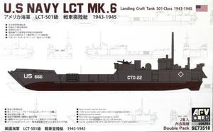 1/350 アメリカ海軍 LCT-501級 Mk.6 戦車揚陸艦 2隻入