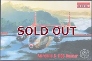 1/144 フェアチャイルドC-119Cボックスカー双胴機体輸送機