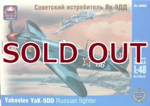 1/48 Yak-9DD ロシア戦闘機