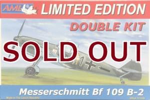 1/72 メッサーシュミット Bf109 B-2 <ダブルキット>