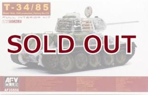 1/35 T-34/85 第174工場製