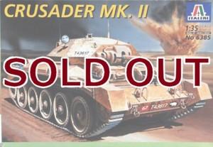 1/35 クルセイダー Mk.II