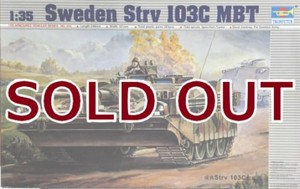 1/35 スウェーデン陸軍 strv 103C MBT