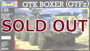 1/35 GTK ボクサー (GTFz)