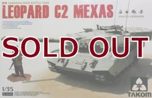 1/35 カナダ軍 レオパルト C2 メクサス