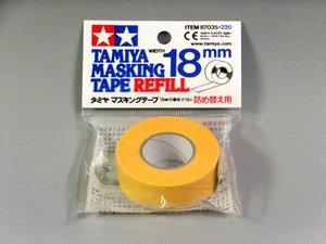 タミヤ マスキングテープ 18mm