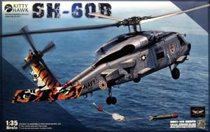 1/35 SH-60B シーホーク