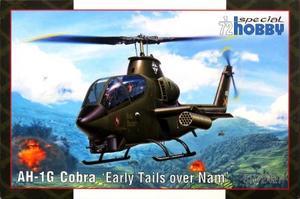 1/72 AH-1G コブラ 「初期型」