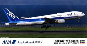1/200 ANA ボーイング 777-200ER