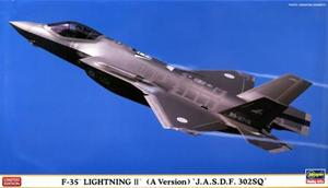 1/72 F-35 ライトニングII(A型) `航空自衛隊 第302飛行隊`